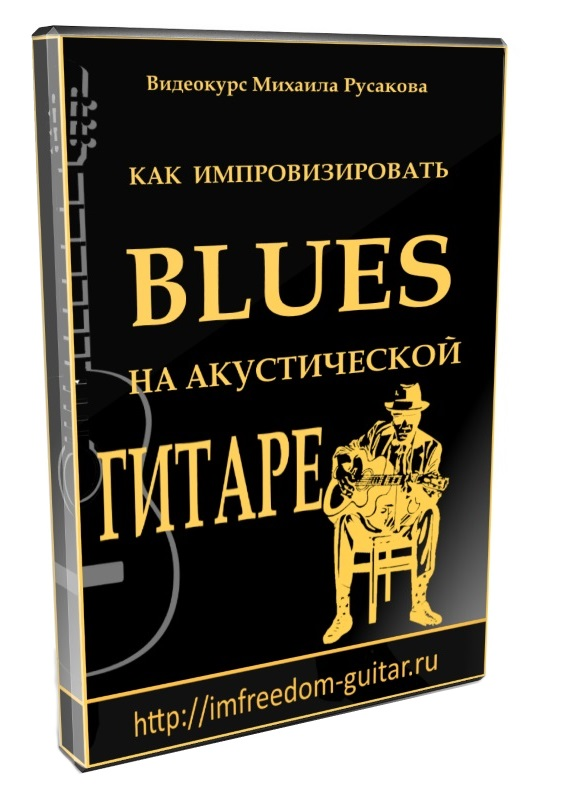 BOX_BLUES 1 800